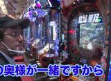 木村魚拓の窓際の向こうに #302 平沢ゆき