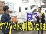 TAI×MAN #171「絶対王者諸ゲン参戦!」