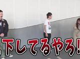 ブラマヨ吉田のガケっぱち #406 ハブシセン河合(前編)
