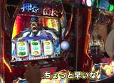 パチスローライフ #257 日本全国撮りパチの旅30(前半)