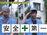 たけすぃ&くりの○○製作所 シーズン2 #1 あの番組が必勝本の殴りこみ!!