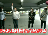 DROP OUT シーズン62 #1/#2