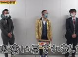ゴールデンジャケット 第45話/第46話