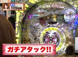 WBC〜Woman Battle Climax〜(ウーマン バトル クライマックス) #91  WBC 13thシーズン準決勝 決勝進出を決めたのは…!?