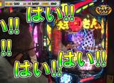 ゴールデンジャケット 第47話/第48話
