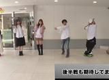 輝け!我ら栄光の玉ちゃんズSP〜最強のベストナイン編〜 #2