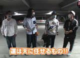 DROP OUT シーズン62 #3/#4