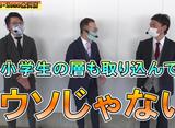 ゴールデンジャケット 第49話/第50話