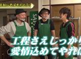 嵐・梅屋のスロッターズ☆ジャーニー #601 射駒タケシ 前編