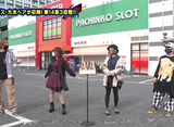 双極銀玉武闘 PAIR PACHINKO BATTLE #162 優希・りんか隊長 VS 貴方野チェロス・大水プリン