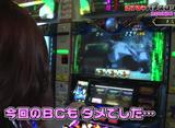 恋するパチスロリーグ #20 あべみほ VS ナミ 後半戦