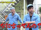 たけすぃ&くりの○○製作所 シーズン2 #2