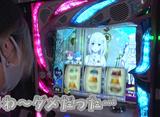 パチスロ必勝本セレクション #153 アキラとアクマのすろとらべる#24 祝!! 美原アキラ
