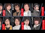 パチスロ必勝本セレクション #156 Sリーグ zero 必勝本史上 最大のリーグ戦が始動!
