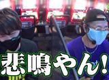 ヤ・ヤ・ヤ・ヤール ヤルヲがヤリたいヤツとヤル!! 第25話/第26話
