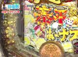 パチンコ必勝本CLIMAXセレクション #116 マッチアップ#10 2連勝をかけたリベンジマッチの行方は!?