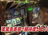 TAI×MAN #175「バッチリベンジ戦」(前半戦)