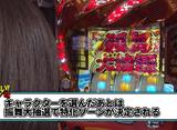 嵐・青山りょうのらんなうぇい!! #58