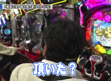 双極銀玉武闘 PAIR PACHINKO BATTLE #164