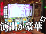 TAI×MAN #176「バッチ VS リノ・立ち回り対決」(後半戦)