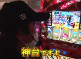 パチスローライフ #262 日本全国撮りパチの旅32(後半)