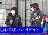 パチスロ必勝本DXセレクション #170 俺の相方 #12_1 相方探しはこれにて終焉!!