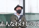 パチスロ必勝本DXセレクション #173 嵐のパチスロ自給自足旅 #8 対吉宗用アラシステム発動!!