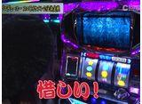 スロじぇくとC #135