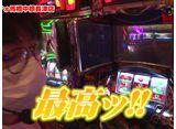 兎味ペロリナのジャンバリ悪魔化計画 第59話/第60話