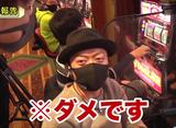 嵐・梅屋のスロッターズ☆ジャーニー #608 「押忍!番長3」