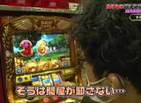 恋するパチスロリーグ #23 木村魚拓 VS ナミ 前半戦