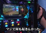 たけすぃ&くりの○○製作所 シーズン2 #4