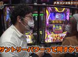 ツギハギファミリア 第78話/第79話
