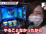 嵐・青山りょうのらんなうぇい!! #59