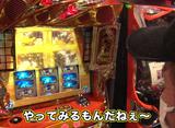 パチスローライフ #264 日本全国撮りパチの旅33(後半)