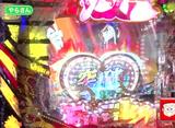 パチンコオリジナル必勝法セレクション #248 オリ法の神髄 #22-2 台移動がカギ! 珍留がついに動く!?