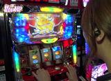 パチスロ極 SELECTION #470 神谷玲子のUSED UP#22 新年初実戦は好スタート!?