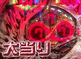 WBC〜Woman Battle Climax〜(ウーマン バトル クライマックス) #94 「WBC 14th 1戦目」 WBC 14thシーズンは番組対抗戦!!