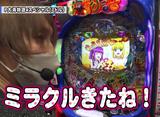 双極銀玉武闘 PAIR PACHINKO BATTLE #167 優希・りんか隊長 VS 守山アニキ・ビワコ