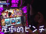 嵐と松本 #126