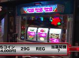 嵐・梅屋のスロッターズ☆ジャーニー #612 「沖ドキ!トロピカル」