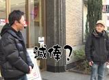 TAI×MAN #179「辻 VS トニー」(前半戦)