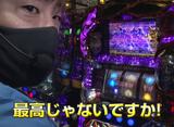 たけすぃ&くりの○○製作所 シーズン2 #5
