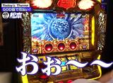 嵐と松本 #98