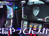 嵐と松本 #127