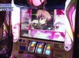 嵐・梅屋のスロッターズ☆ジャーニー #614 「まどかマギカ2」