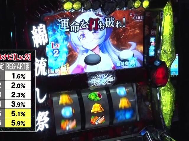 TAI×MAN #180「辻 VS トニー」(後半戦)