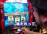 嵐・青山りょうのらんなうぇい!! #49