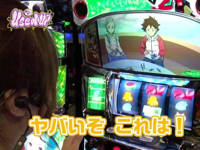 パチスロ極 SELECTION #475 神谷玲子のUSED UP#23 エウレカ3で大逆転勝利!?