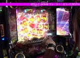 パチンコオリジナル必勝法セレクション #265 ぱちんこAKB48ワン・ツー・スリー!! FESTIVALを123倍楽しむ 1・2・3・バーィ!!